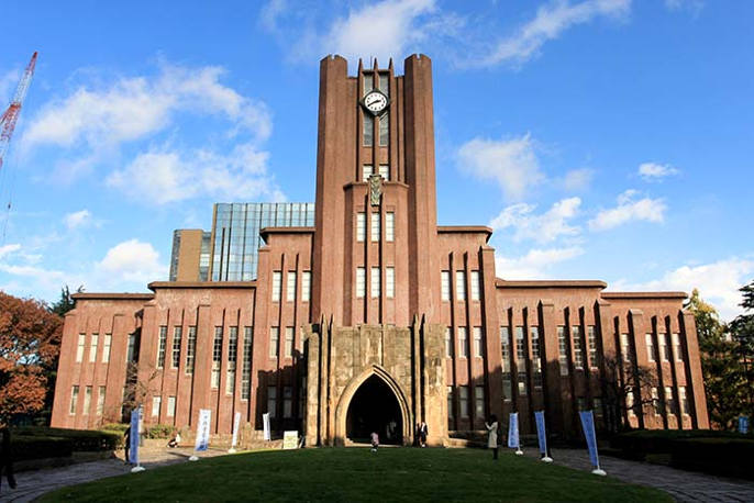 Đại học Tokyo Nhật Bản, nơi theo học của những thần đồng