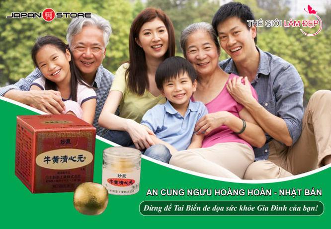 An Cung Nguu Hoang Hoan Nhat Ban Chinh Hang (1)