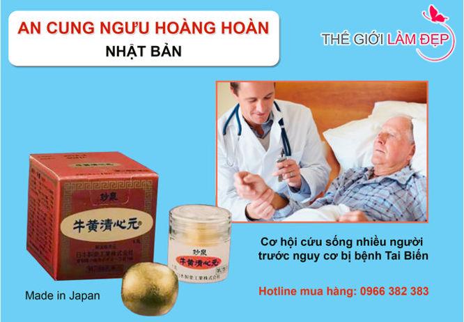 An Cung Nguu Hoang Hoan Nhat Ban Chinh Hang (5)