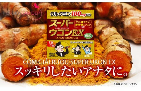 Com Giai Ruou Super Ukon EX 002