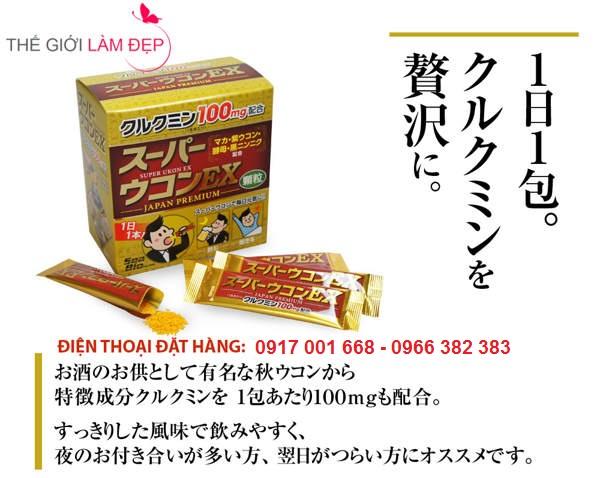 Com Giai Ruou Super Ukon EX 004