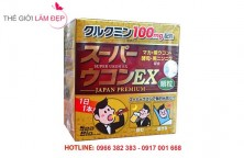 Com Giai Ruou Super Ukon EX 006