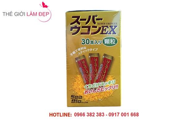 Com Giai Ruou Super Ukon EX 008