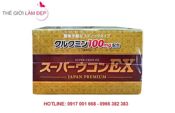 Com Giai Ruou Super Ukon EX 009