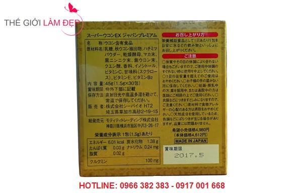 Com Giai Ruou Super Ukon EX 010
