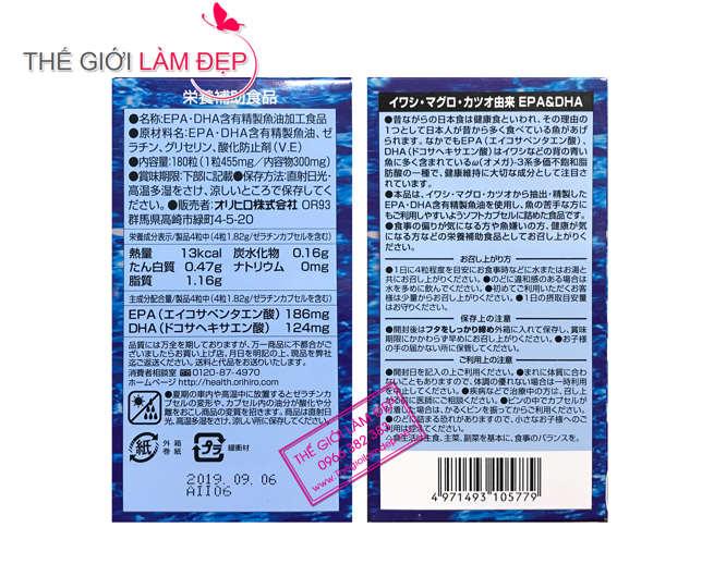 Dầu cá Omega-3 Orihiro 180 viên 3