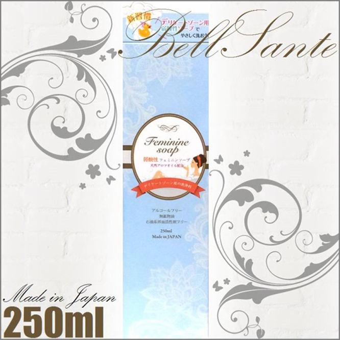 Feminine Soap 250ml -1