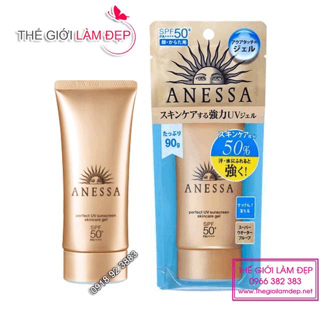 Gel chong nang Anessa SPF50 Shiseido 2