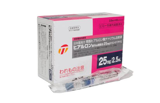 Khoáng HA TEVA căng bóng Japan (2,5ml x 10 ống) Review