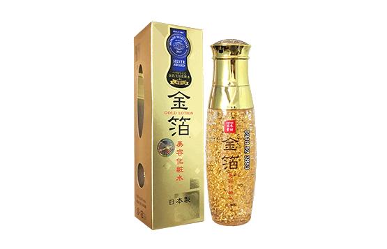 Naves Gold Lotion 24k Nhật Bản