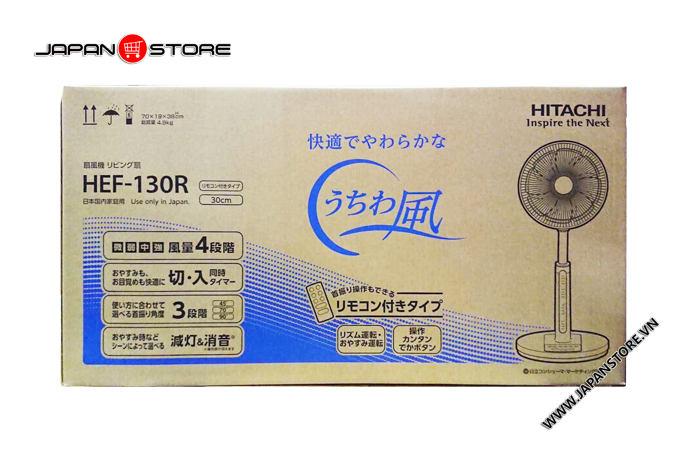 Quạt cây Hitachi HEF-130R Nhật Bản 3