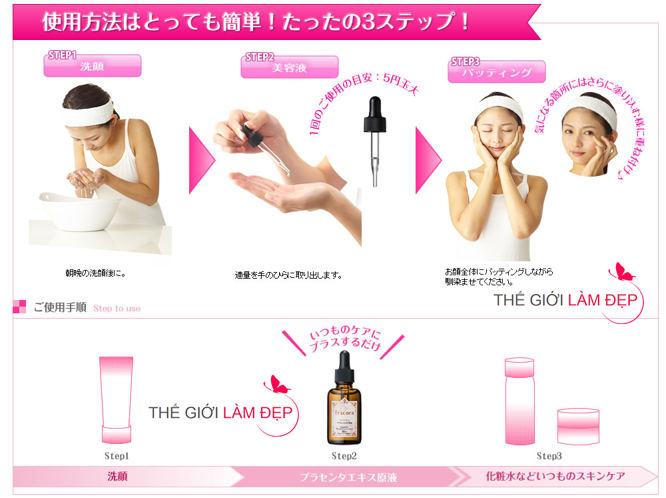 Serum trị nám Fracora White'st Nhật Bản