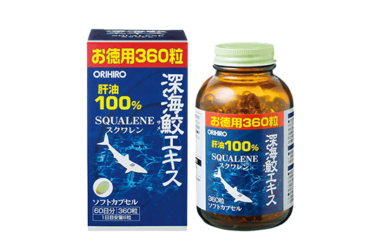 Sun ca map Squalene Orihiro 360 vien 8