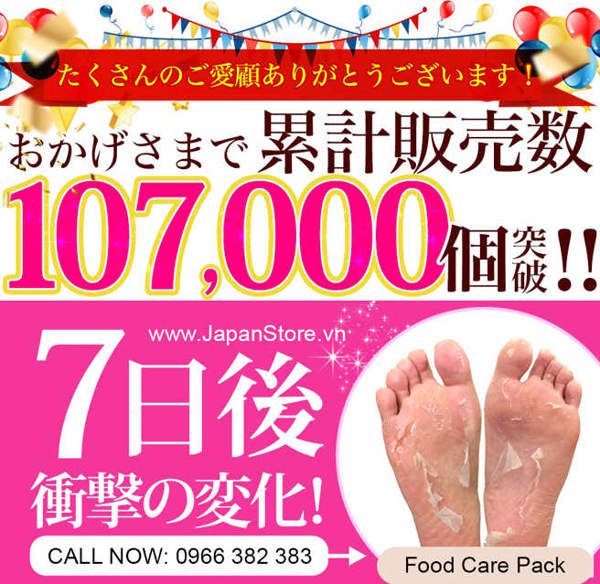 Túi ủ chân Lavender Foot Care Pack To Plan 2