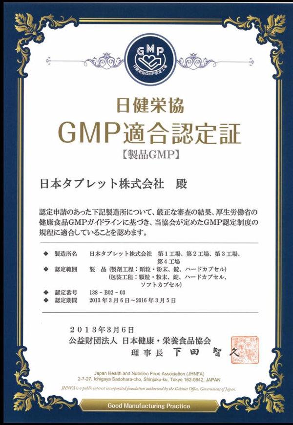 Tao Spirulina Gold Nhat Ban 240 vien 09