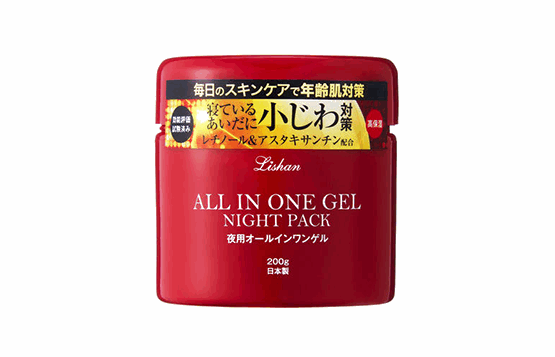 all in one gel night pack